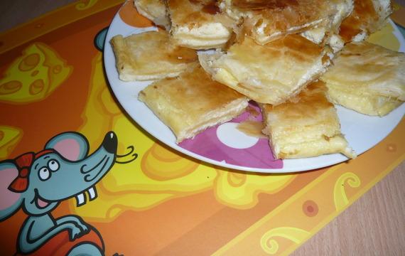 Bulharská Banica s balkánským sýrem