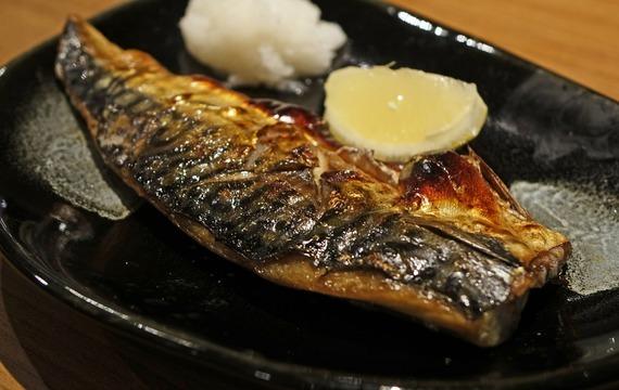 Makrela pečená na kmíně