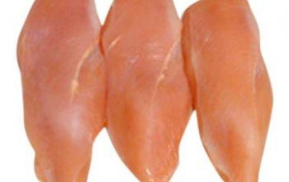 Kuřecí prso