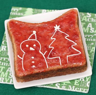 Vánoční chlebík